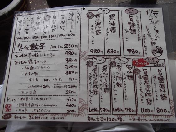 https://cdn-ak.f.st-hatena.com/images/fotolife/d/dreammiminabe53/20010103/20010103152420.jpg