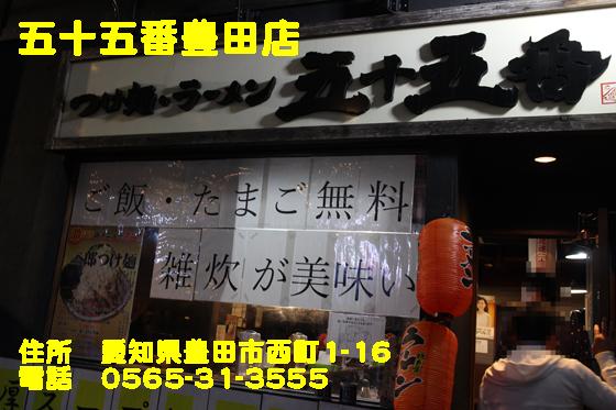 https://cdn-ak.f.st-hatena.com/images/fotolife/d/dreammiminabe53/20010103/20010103152620.jpg