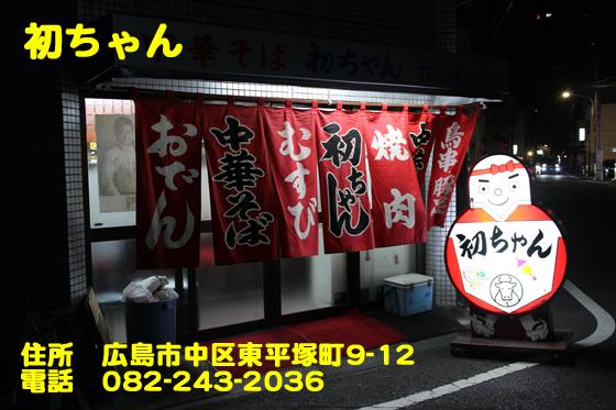 https://cdn-ak.f.st-hatena.com/images/fotolife/d/dreammiminabe53/20010103/20010103153720.jpg