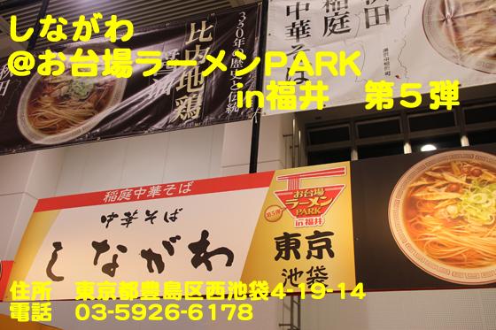 https://cdn-ak.f.st-hatena.com/images/fotolife/d/dreammiminabe53/20010103/20010103154600.jpg