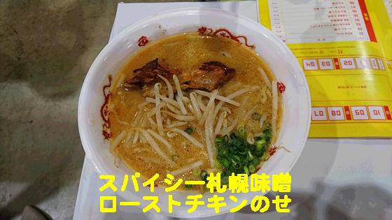 https://cdn-ak.f.st-hatena.com/images/fotolife/d/dreammiminabe53/20010103/20010103155500.jpg