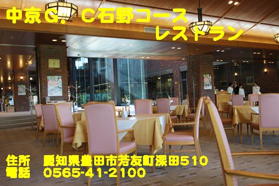 https://cdn-ak.f.st-hatena.com/images/fotolife/d/dreammiminabe53/20010103/20010103160530.jpg