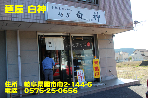 https://cdn-ak.f.st-hatena.com/images/fotolife/d/dreammiminabe53/20010103/20010103160810.jpg