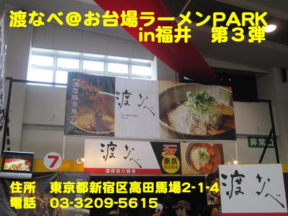 https://cdn-ak.f.st-hatena.com/images/fotolife/d/dreammiminabe53/20010103/20010103161110.jpg