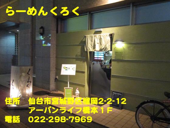 https://cdn-ak.f.st-hatena.com/images/fotolife/d/dreammiminabe53/20010103/20010103161200.jpg
