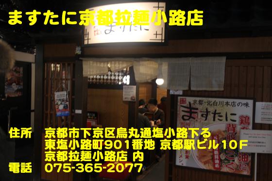 https://cdn-ak.f.st-hatena.com/images/fotolife/d/dreammiminabe53/20010103/20010103161300.jpg