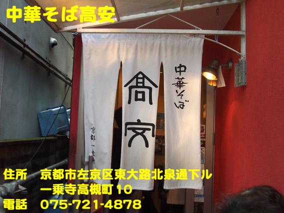 https://cdn-ak.f.st-hatena.com/images/fotolife/d/dreammiminabe53/20010103/20010103161350.jpg
