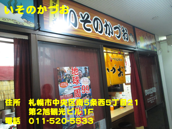 https://cdn-ak.f.st-hatena.com/images/fotolife/d/dreammiminabe53/20010103/20010103161550.jpg