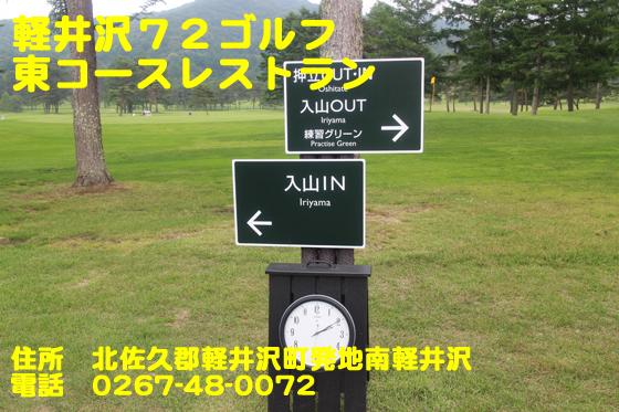 https://cdn-ak.f.st-hatena.com/images/fotolife/d/dreammiminabe53/20010103/20010103161650.jpg
