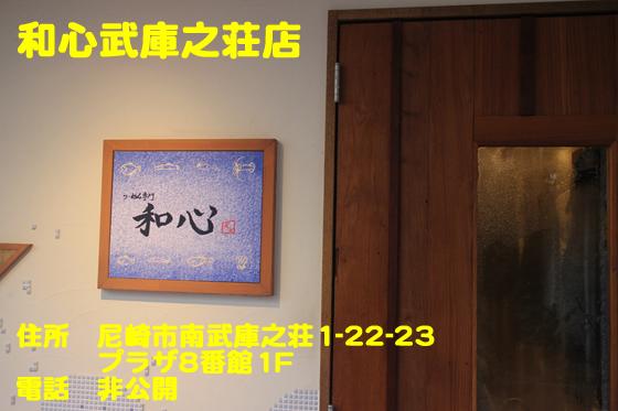 https://cdn-ak.f.st-hatena.com/images/fotolife/d/dreammiminabe53/20010103/20010103162410.jpg