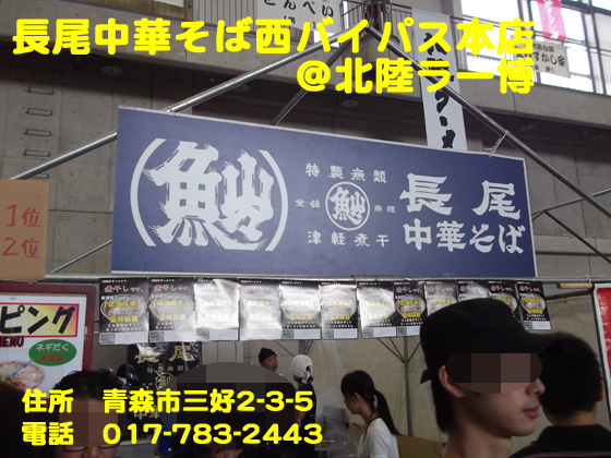 https://cdn-ak.f.st-hatena.com/images/fotolife/d/dreammiminabe53/20010103/20010103162940.jpg