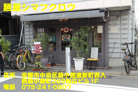 https://cdn-ak.f.st-hatena.com/images/fotolife/d/dreammiminabe53/20010103/20010103163100.jpg