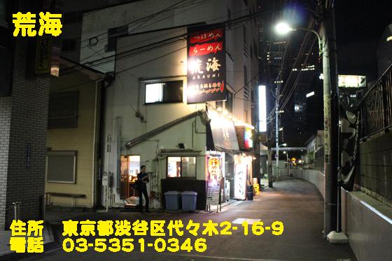 https://cdn-ak.f.st-hatena.com/images/fotolife/d/dreammiminabe53/20010103/20010103163951.jpg
