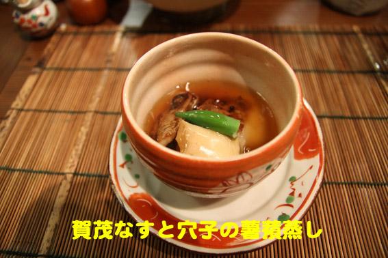 https://cdn-ak.f.st-hatena.com/images/fotolife/d/dreammiminabe53/20010103/20010103165720.jpg