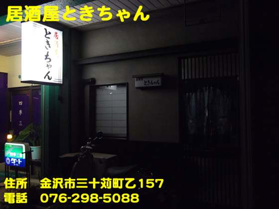 https://cdn-ak.f.st-hatena.com/images/fotolife/d/dreammiminabe53/20010103/20010103170900.jpg