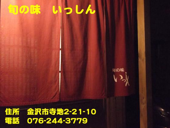 https://cdn-ak.f.st-hatena.com/images/fotolife/d/dreammiminabe53/20010103/20010103171420.jpg