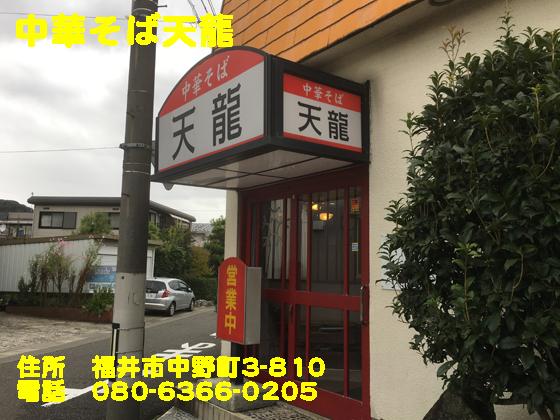 https://cdn-ak.f.st-hatena.com/images/fotolife/d/dreammiminabe53/20010103/20010103172640.jpg