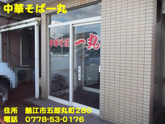 https://cdn-ak.f.st-hatena.com/images/fotolife/d/dreammiminabe53/20010103/20010103172810.jpg