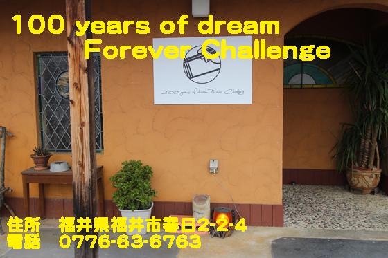 https://cdn-ak.f.st-hatena.com/images/fotolife/d/dreammiminabe53/20010103/20010103172850.jpg
