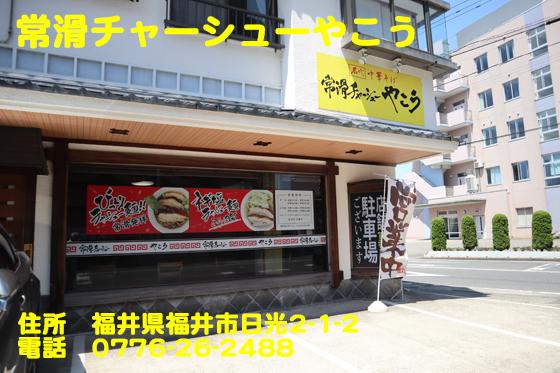 https://cdn-ak.f.st-hatena.com/images/fotolife/d/dreammiminabe53/20010103/20010103172930.jpg
