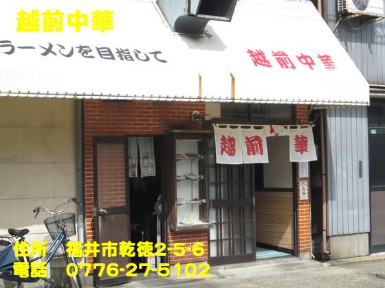 https://cdn-ak.f.st-hatena.com/images/fotolife/d/dreammiminabe53/20010103/20010103173100.jpg