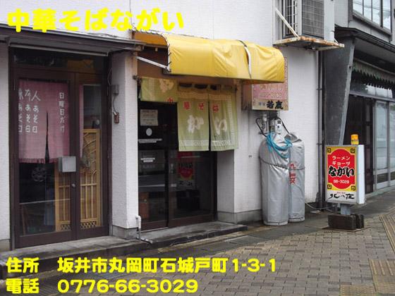 https://cdn-ak.f.st-hatena.com/images/fotolife/d/dreammiminabe53/20010103/20010103173450.jpg