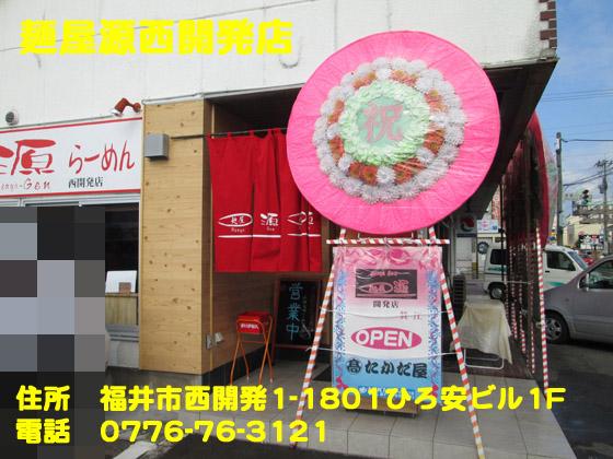 https://cdn-ak.f.st-hatena.com/images/fotolife/d/dreammiminabe53/20010103/20010103173550.jpg