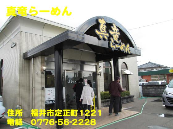 https://cdn-ak.f.st-hatena.com/images/fotolife/d/dreammiminabe53/20010103/20010103173650.jpg