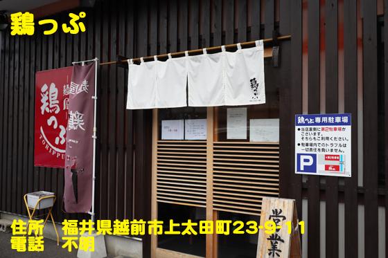 https://cdn-ak.f.st-hatena.com/images/fotolife/d/dreammiminabe53/20010103/20010103173800.jpg