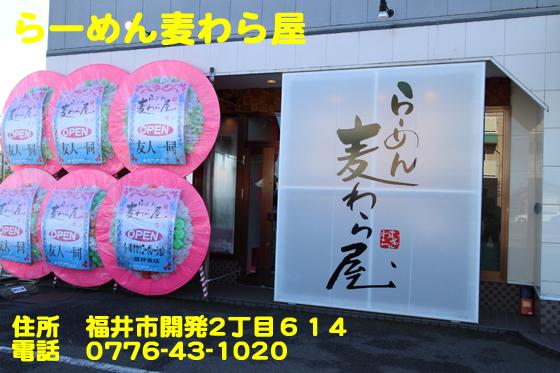 https://cdn-ak.f.st-hatena.com/images/fotolife/d/dreammiminabe53/20010103/20010103173910.jpg