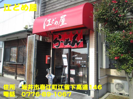 https://cdn-ak.f.st-hatena.com/images/fotolife/d/dreammiminabe53/20010103/20010103174210.jpg