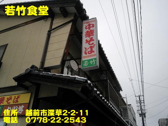 https://cdn-ak.f.st-hatena.com/images/fotolife/d/dreammiminabe53/20010103/20010103174240.jpg