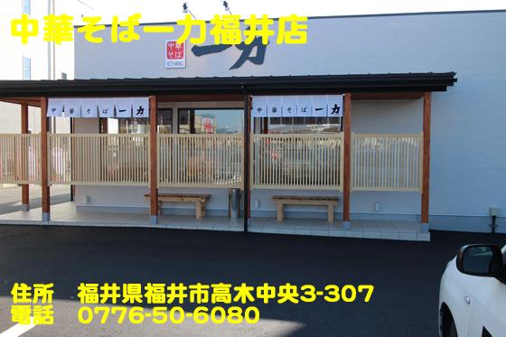 https://cdn-ak.f.st-hatena.com/images/fotolife/d/dreammiminabe53/20010103/20010103174330.jpg