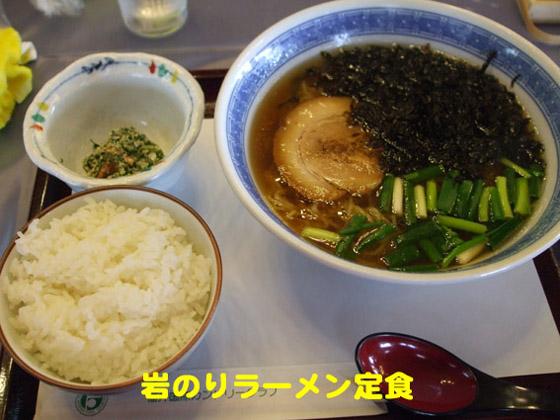 https://cdn-ak.f.st-hatena.com/images/fotolife/d/dreammiminabe53/20010103/20010103174450.jpg