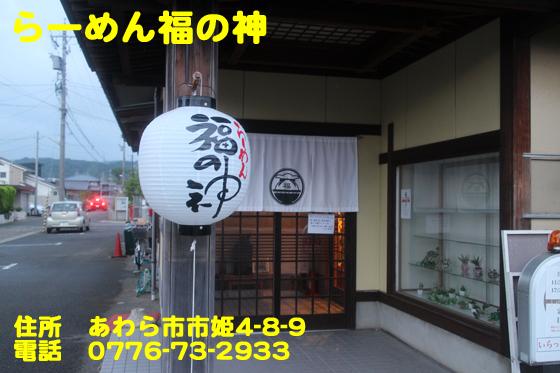 https://cdn-ak.f.st-hatena.com/images/fotolife/d/dreammiminabe53/20010103/20010103174500.jpg