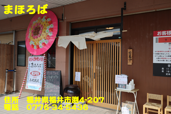 https://cdn-ak.f.st-hatena.com/images/fotolife/d/dreammiminabe53/20010103/20010103174810.jpg