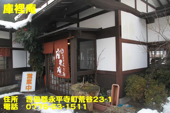 https://cdn-ak.f.st-hatena.com/images/fotolife/d/dreammiminabe53/20010103/20010103174910.jpg