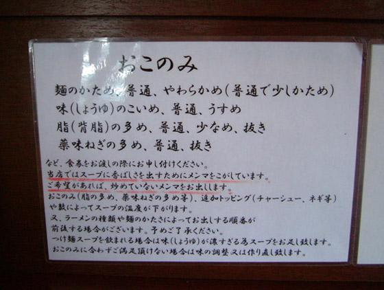 https://cdn-ak.f.st-hatena.com/images/fotolife/d/dreammiminabe53/20010103/20010103175210.jpg