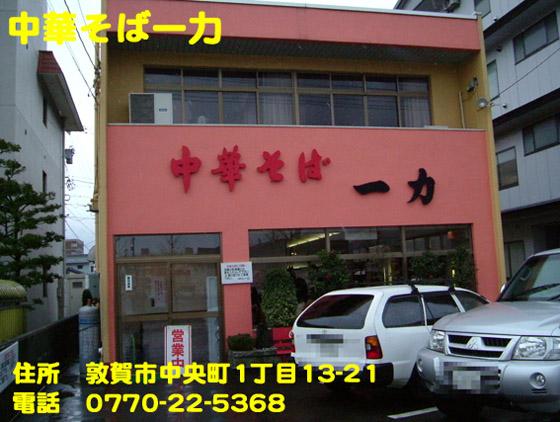 https://cdn-ak.f.st-hatena.com/images/fotolife/d/dreammiminabe53/20010103/20010103175230.jpg