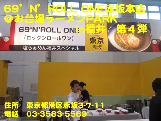 https://cdn-ak.f.st-hatena.com/images/fotolife/d/dreammiminabe53/20010103/20010103175340.jpg