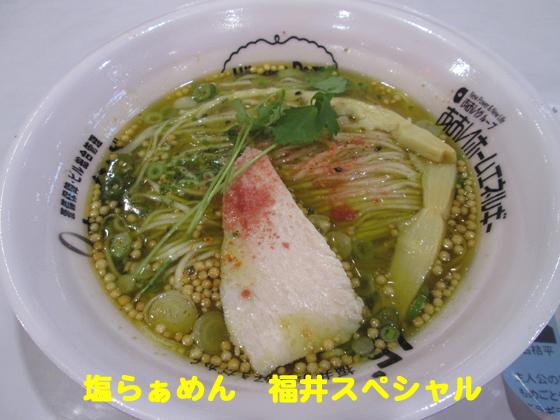 https://cdn-ak.f.st-hatena.com/images/fotolife/d/dreammiminabe53/20010103/20010103175350.jpg