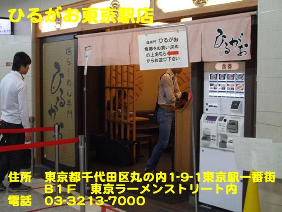 https://cdn-ak.f.st-hatena.com/images/fotolife/d/dreammiminabe53/20010103/20010103175430.jpg