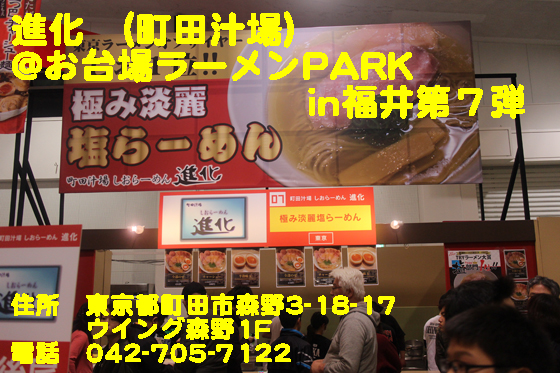 https://cdn-ak.f.st-hatena.com/images/fotolife/d/dreammiminabe53/20010103/20010103175540.jpg