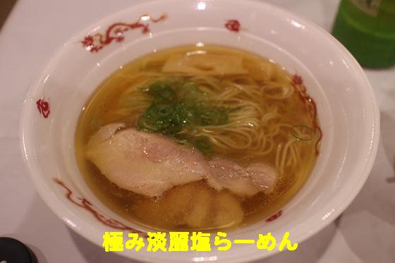 https://cdn-ak.f.st-hatena.com/images/fotolife/d/dreammiminabe53/20010103/20010103175550.jpg
