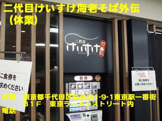 https://cdn-ak.f.st-hatena.com/images/fotolife/d/dreammiminabe53/20010103/20010103175640.jpg