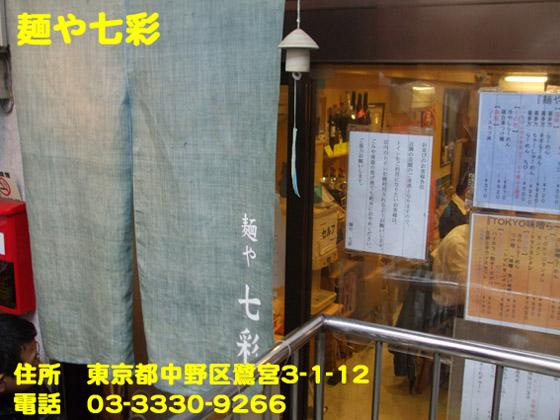https://cdn-ak.f.st-hatena.com/images/fotolife/d/dreammiminabe53/20010103/20010103175720.jpg