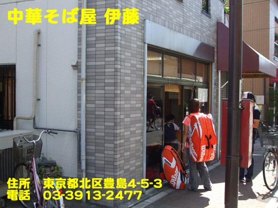https://cdn-ak.f.st-hatena.com/images/fotolife/d/dreammiminabe53/20010103/20010103175800.jpg