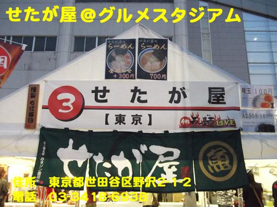 https://cdn-ak.f.st-hatena.com/images/fotolife/d/dreammiminabe53/20010103/20010103175840.jpg