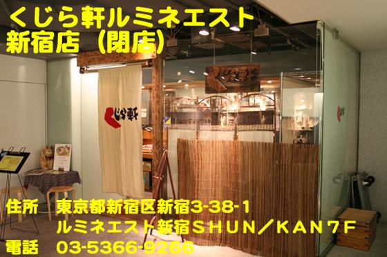 https://cdn-ak.f.st-hatena.com/images/fotolife/d/dreammiminabe53/20010103/20010103180020.jpg