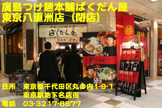 https://cdn-ak.f.st-hatena.com/images/fotolife/d/dreammiminabe53/20010103/20010103180350.jpg